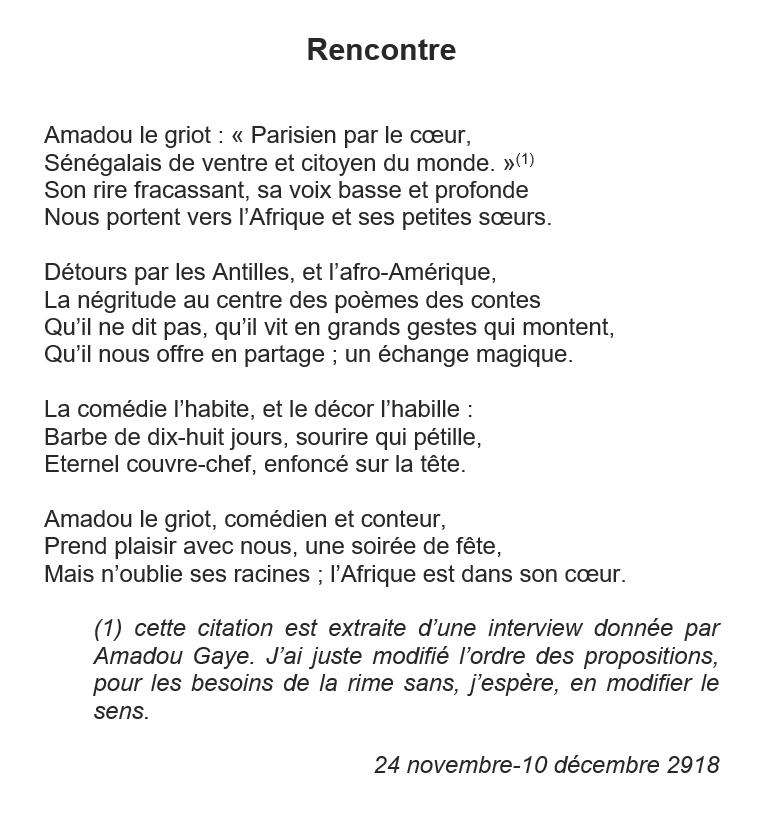 Rencontre Poème écrit Pour Amadou Gaye Le Blog De Michel