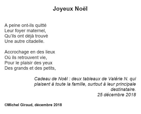Joyeux Noël Poème Le Blog De Michel